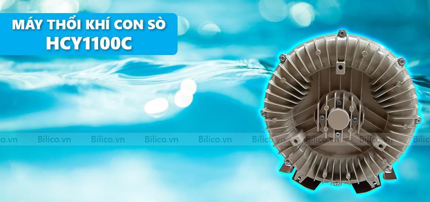 máy thổi khí con sò Coats HCY1100C